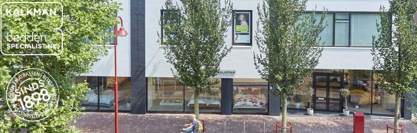 De-winkel-van-beddenspecialist-Kalkman-in-Bodegraven